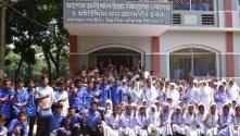 কচুয়ার আশেক আলী খান স্কুল এন্ড কলেজের শতভাগ সাফল্য