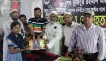 কচুয়ার পালগিরি বেগম রাবেয়া   উচ্চ বিদ্যালয়ে বঙ্গবন্ধুর শাহাদত বার্ষিকি ও জাতীয় শোক দিবস পালিত