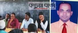 আনোয়ার হোসেন  কচুয়ার কান্দিরপাড় সপ্রাবি'র সভাপতি নির্বাচিত