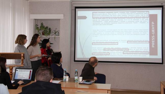 Студентки 4-го курсу презентують своє дослідження