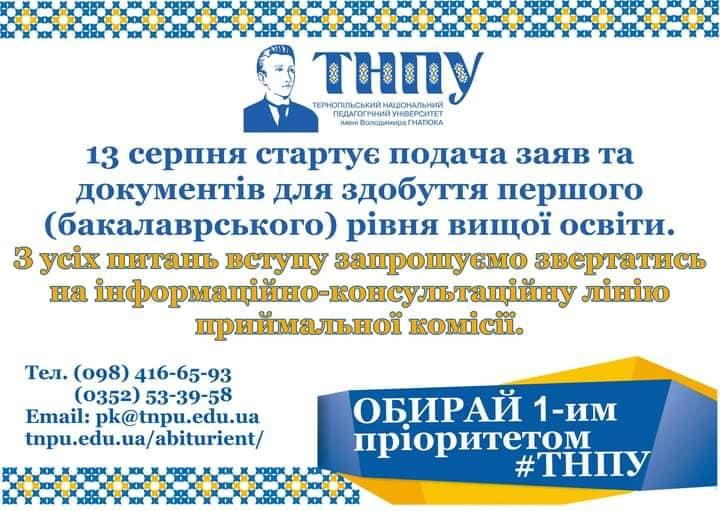 117731463_1724140801069113_3766489338837711217_n