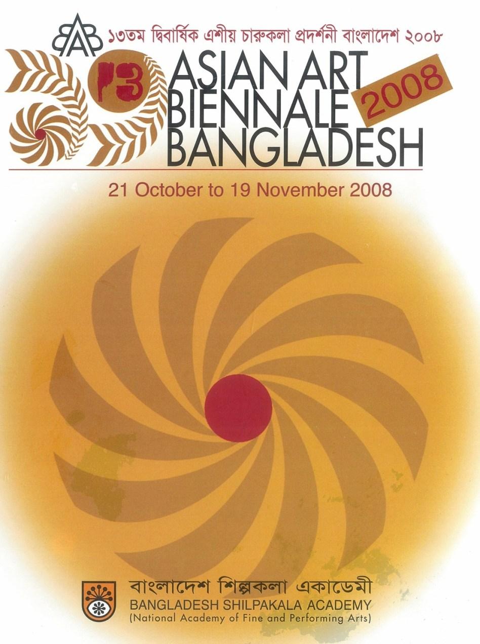 2008: Asian Art Biennale catalogue.