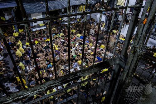 フィリピン刑務所