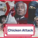 チキンアタック 世界でPPAP的に流行り始めたヨーデル裏話
