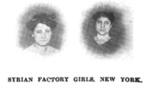 Houghton factory girls