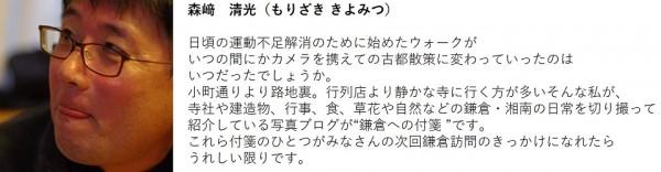 きよさんプロフィール2(960)