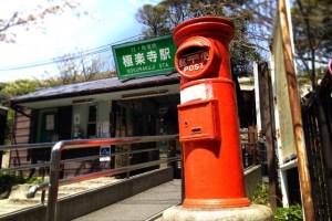 赤丸ポストkuni(20140416)