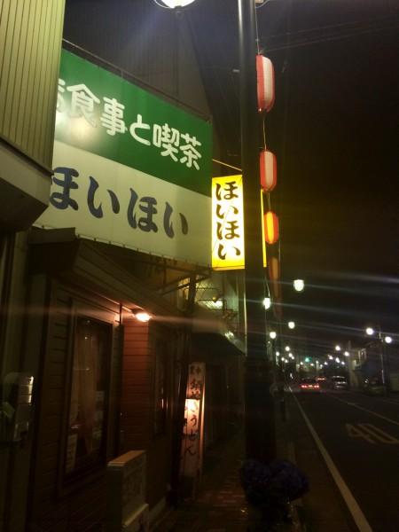 20140602 よるかま ほいほい(ぶんちゃん)