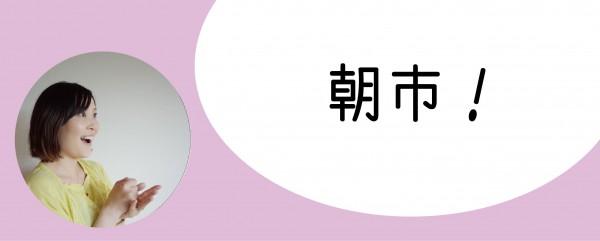 心のさけび_渡辺3