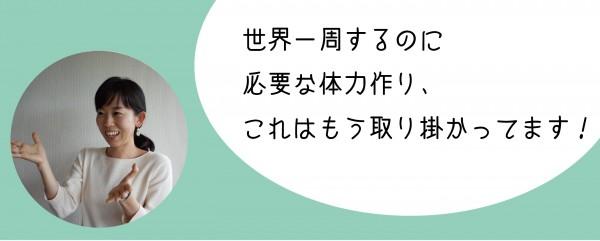 心のさけび_依田7