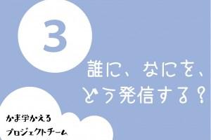 アイキャッチバナー3