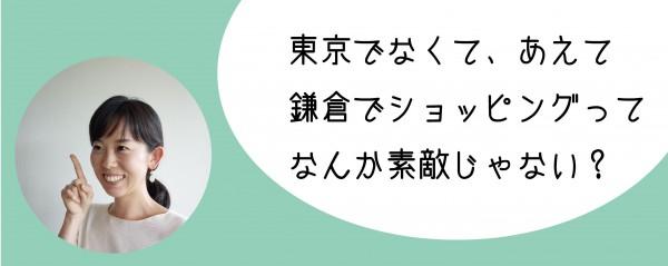 心のさけび_依田5