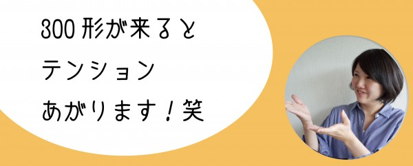 心のさけび_八島4