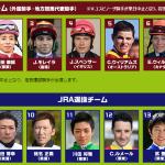 【WASJエスピノーザ来日中止】繰り上がりで岩田康誠が出場