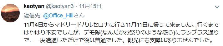 http://i2.wp.com/kamimura.com/wp-content/uploads/2019/11/demomo7.jpg
