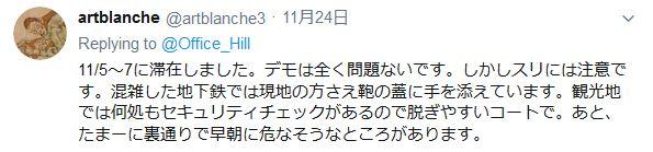 http://i2.wp.com/kamimura.com/wp-content/uploads/2019/11/demoo4.jpg