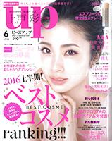 20160512_beas-up_6