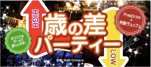 スクリーンショット 2014-10-21 14.40.09