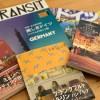 【海外旅行】旅行先が決まったらまず買う定番本4冊。これだけあれば機内も楽しめる!