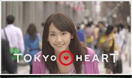Wallpaper: Yui Aragaki for Tokyo Metro's 'Tokyo Heart' (2/2)