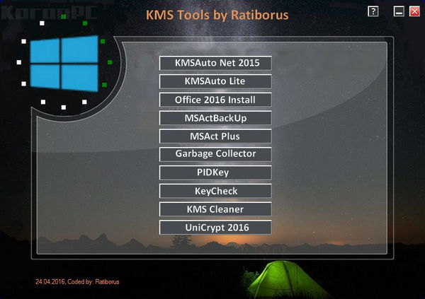 KMS Tools Portable 2016