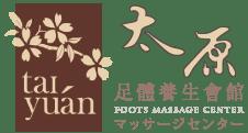 taiyuan-logo