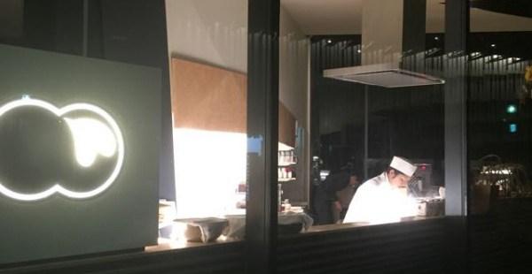 東京大学 和カフェ「廚菓子くろぎ」緑を眺めるほっこり空間