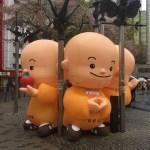 プチ台湾旅行気分?!台日交流イベントで台湾の温かさに触れてきた レポその1