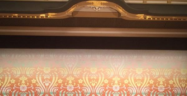 【京都南座】歌舞伎ってこんなに楽しかったの?市川海老蔵特別公演に感激