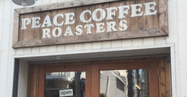 【西新橋】おしゃれカフェ ピースコーヒー 丁寧な接客とリラックスした空間がすばらしかった