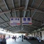 台湾 高雄空港から台南までの行き方 鉄道が簡単でわかりやすい【高雄台南】