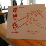 台湾ホテル朝食レポその1! 開放感あふれるレストランで満喫モーニング ザプレイス台南