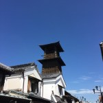 川越 街並み散策とTOSHINOコーヒーでかわいい川越みやげをみっけ!