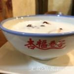 台湾スイーツ  高雄 杏福巷子 杏仁豆腐専門店で食後のデザートを味わう