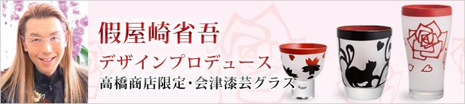 bn-kariyazaki