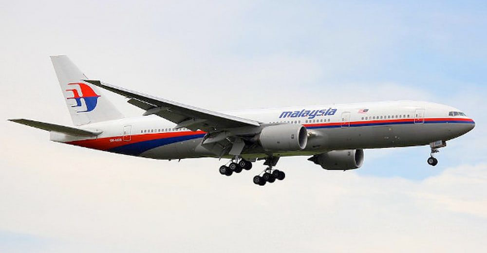 Mh370 It Was An Accident Mas