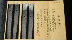 HiSUi TOKYO OnlineSTORE 刀剣・日本刀 城慶子正明
