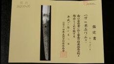 HiSUi TOKYO OnlineSTORE 刀剣・日本刀 兼義作