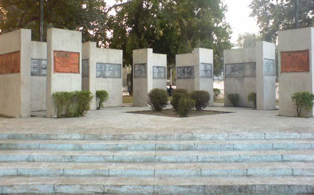 Dhaka University Martyr's Monument