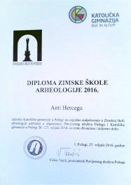 Diploma zimske škole arheologije