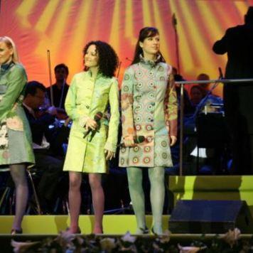 Državna proslava 2009