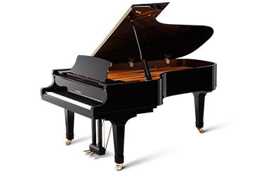Lanzamiento de la nueva serie de pianos de cola GX