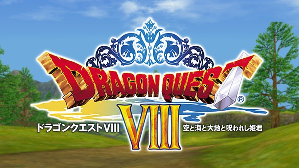 dragon-quest-8-titre