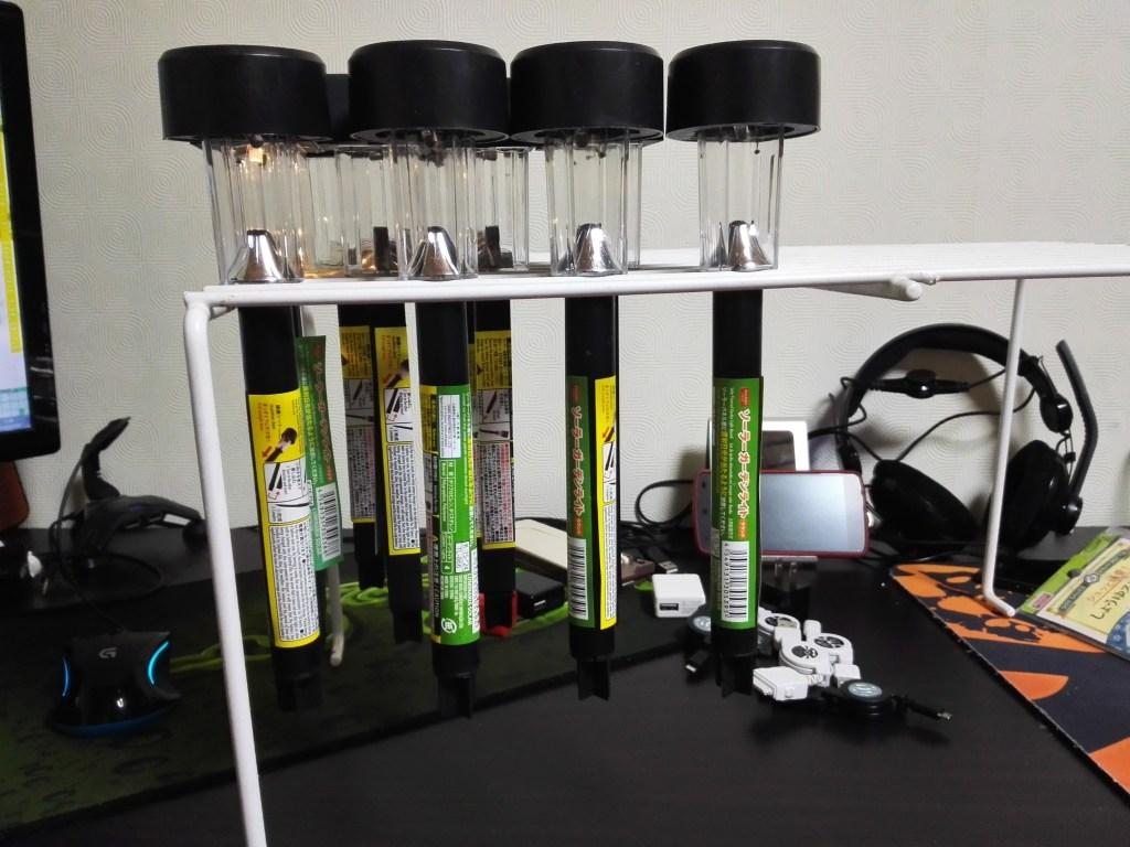 solar panel light