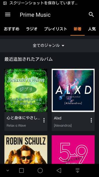 amazon-prime-music007