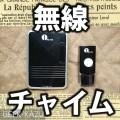 1byone-wireless-chaim