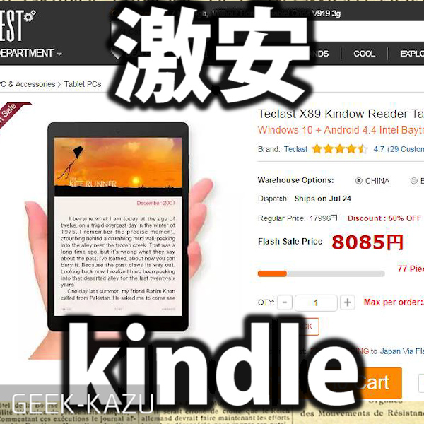 GearBest-teclast-x89-kindow