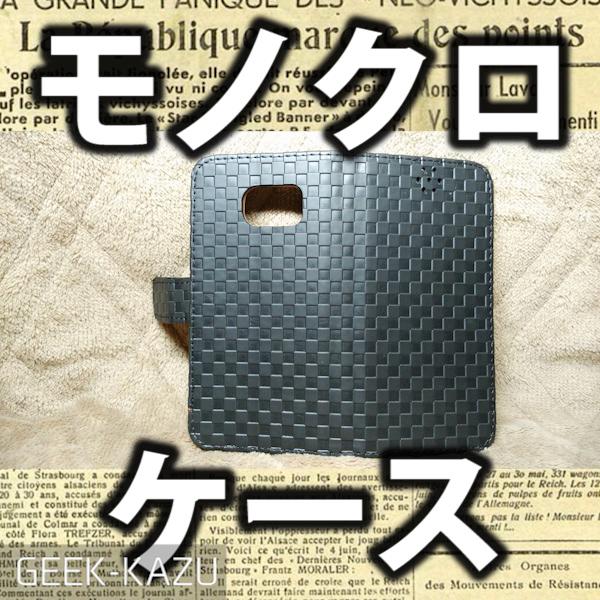 demoo-samsung-galaxy-s7edge-case