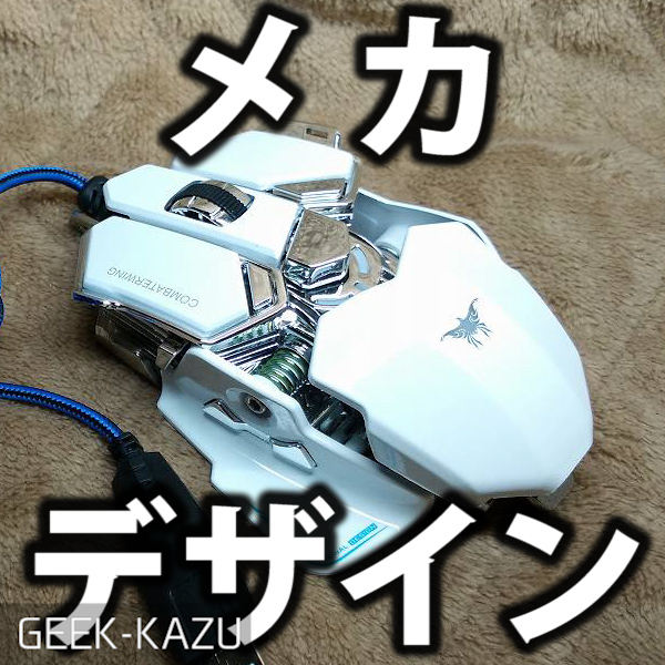 easysmx-gaming-mouse-10button