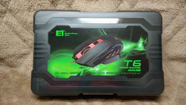 qtuo-gaming-mouse001